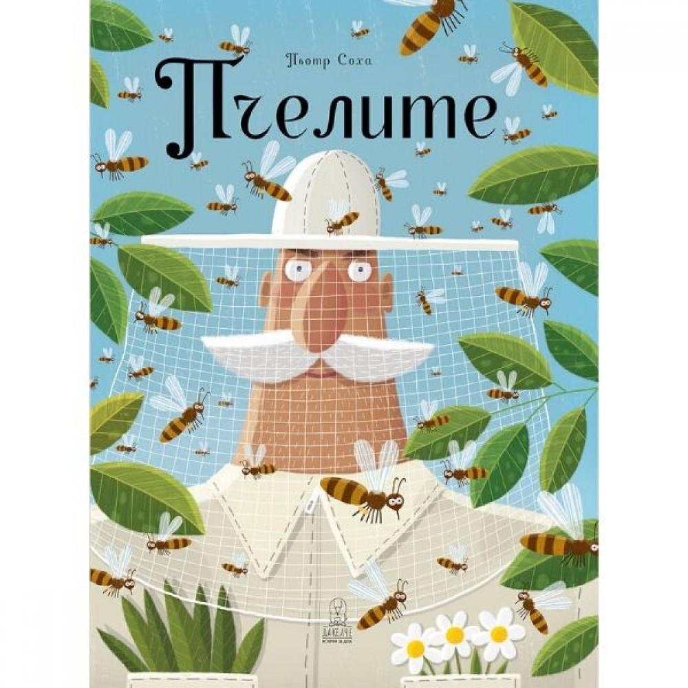 Пчелите Енциклопедия