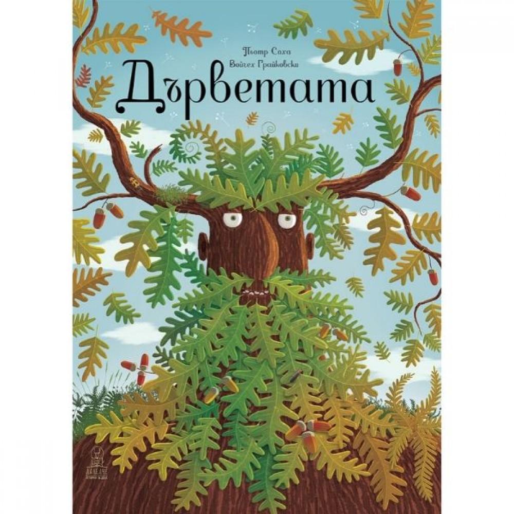 Дърветата Енциклопедия