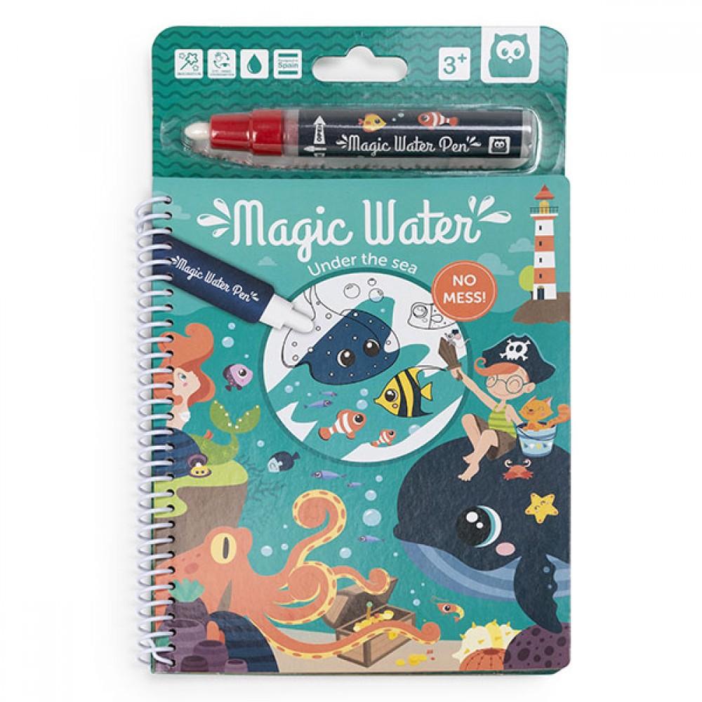 Детска Книжка за Оцветяване Воден Свят