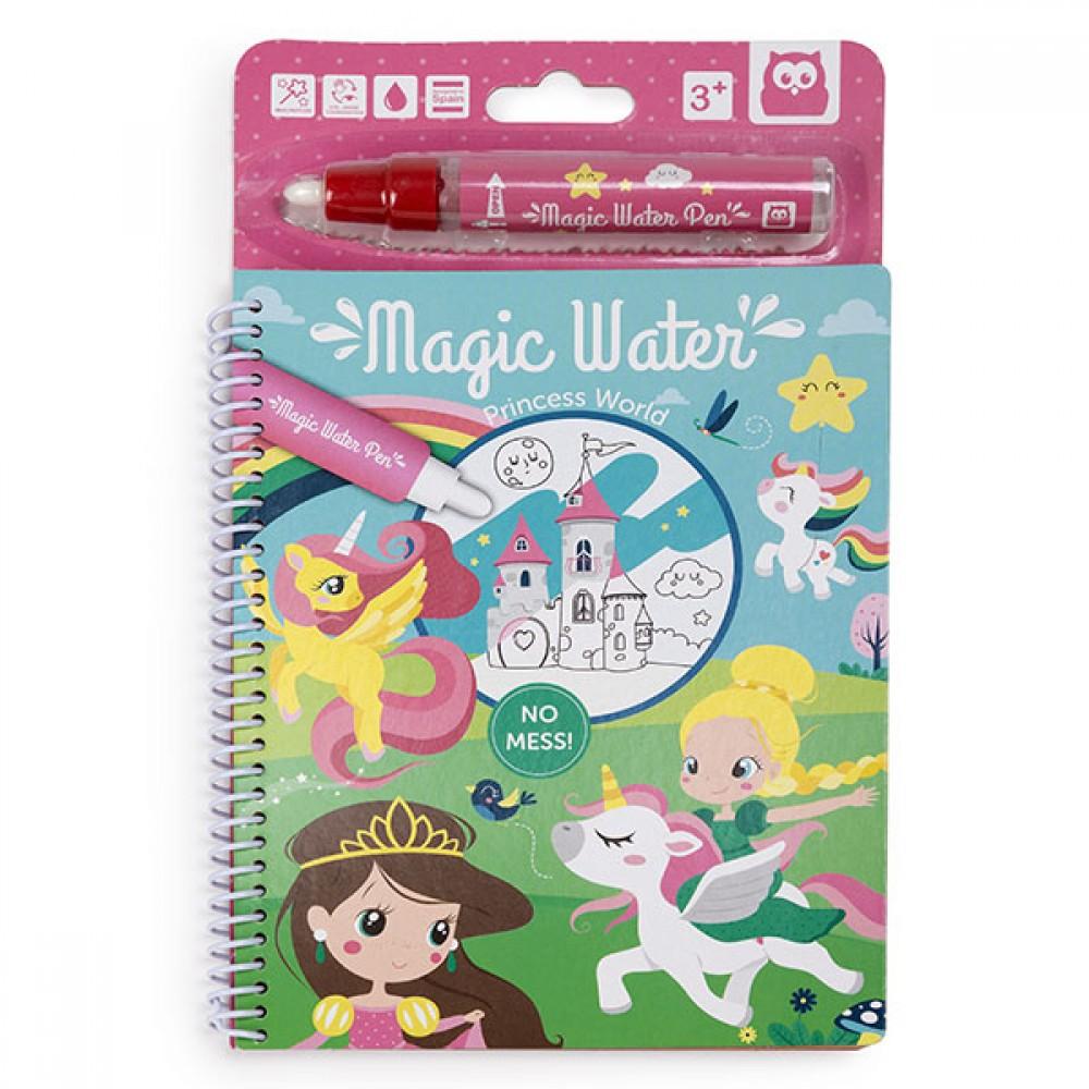 Детска Книжка за Оцветяване - Принцеси