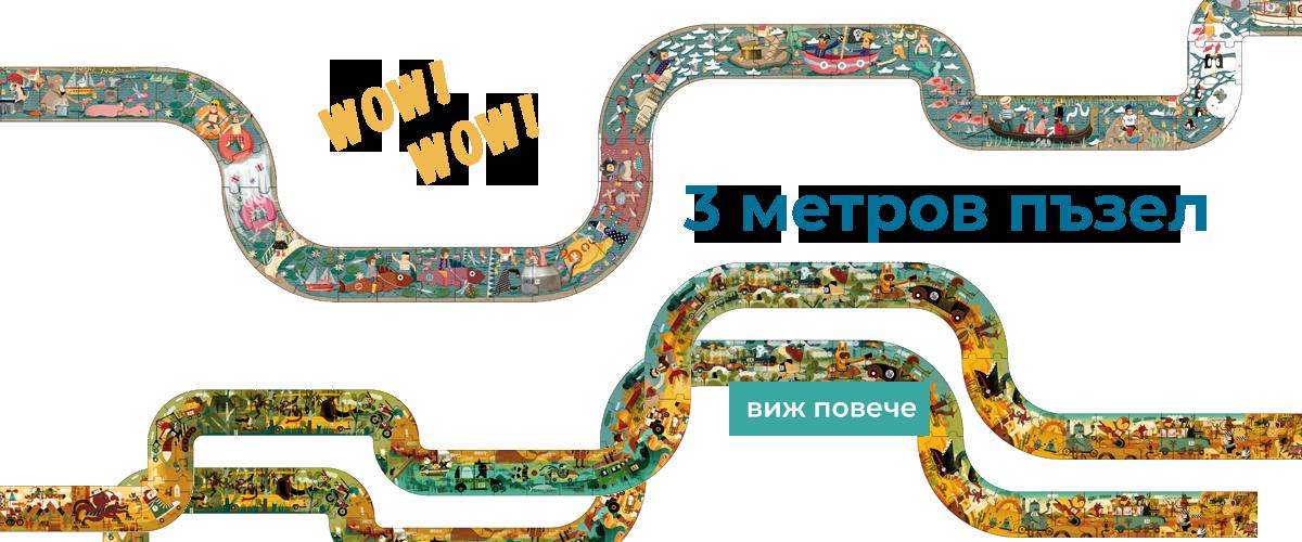 3-m-puzz