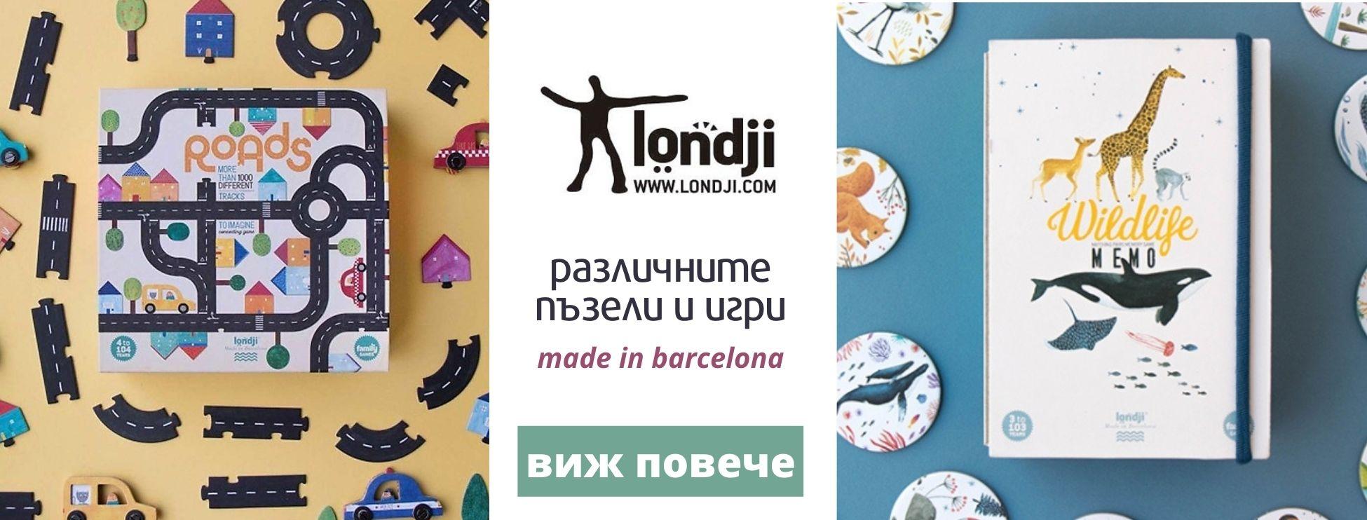 londji-games